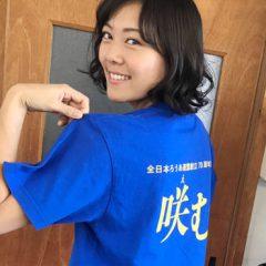 全日本ろうあ連盟創立70周年記念映画『咲む』がクランクイン!