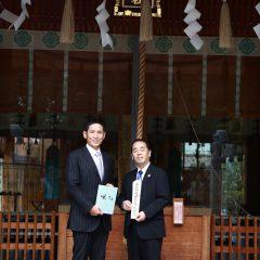 赤城神社で成功祈願を行いました