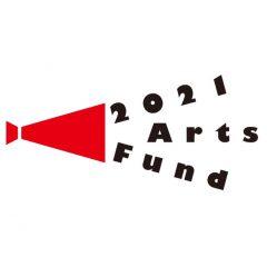 企業メセナ協議会「2021 芸術文化による社会創造ファンド」の認定を受けました。
