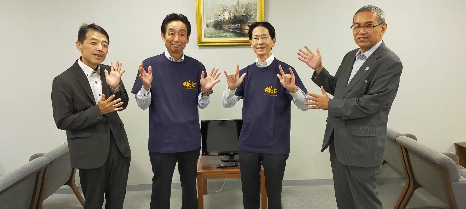 神奈川県議会自民党神奈川県支部連合会、神奈川県議会ユニバーサルスポーツ振興議員連盟を訪問しました!