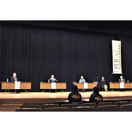 11月8日鳥取県米子市トークショー&上映会