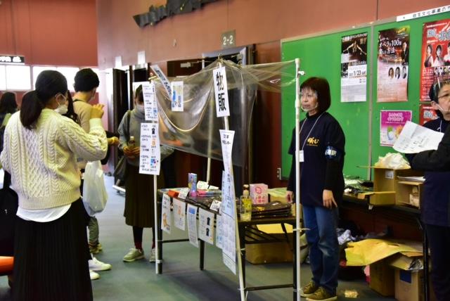 12月6日藤沢市民会館大ホール上映会