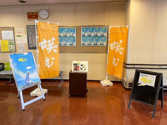 12月12日横浜市健康福祉総合センター上映会