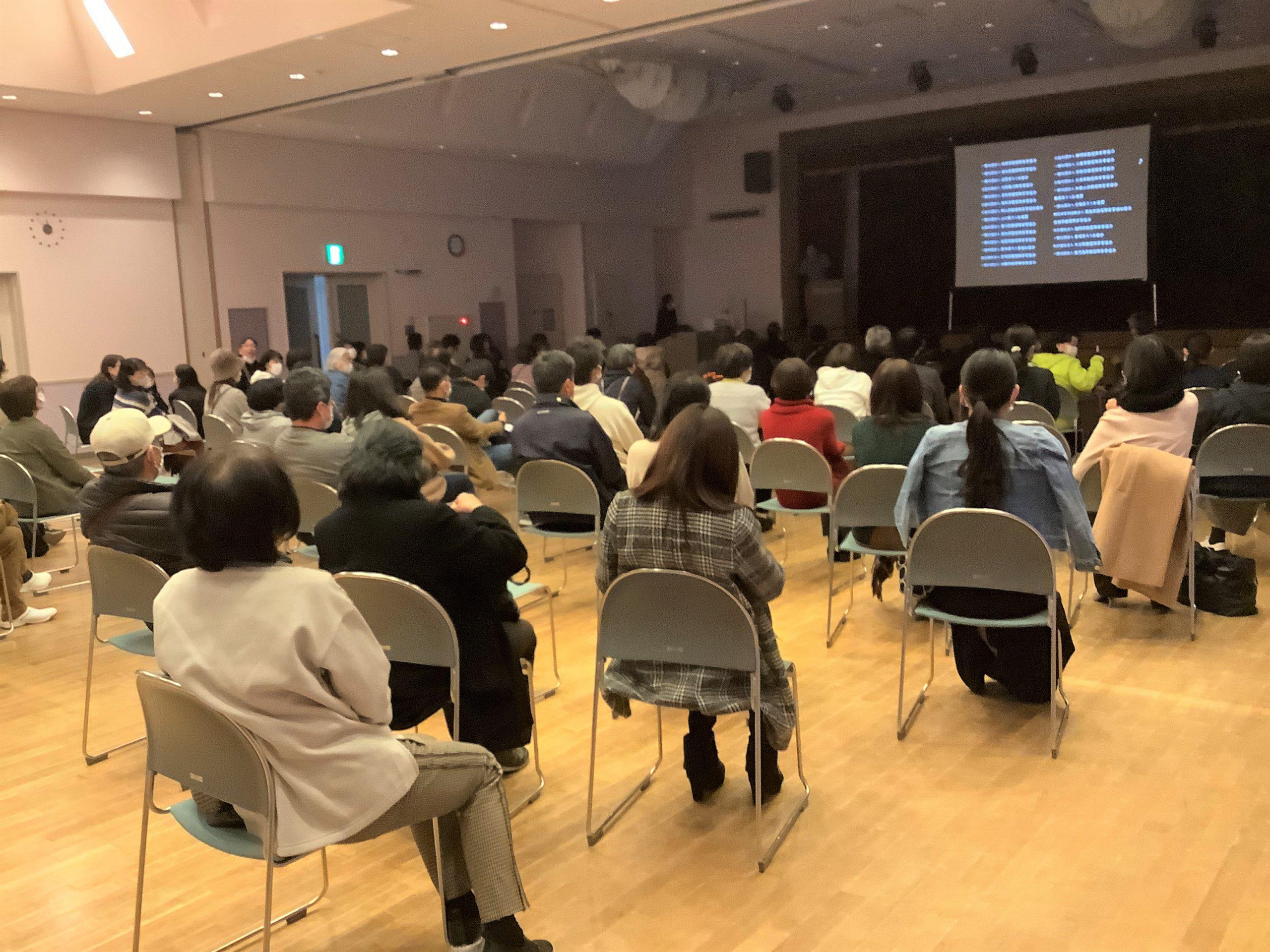高知県の上映会報告