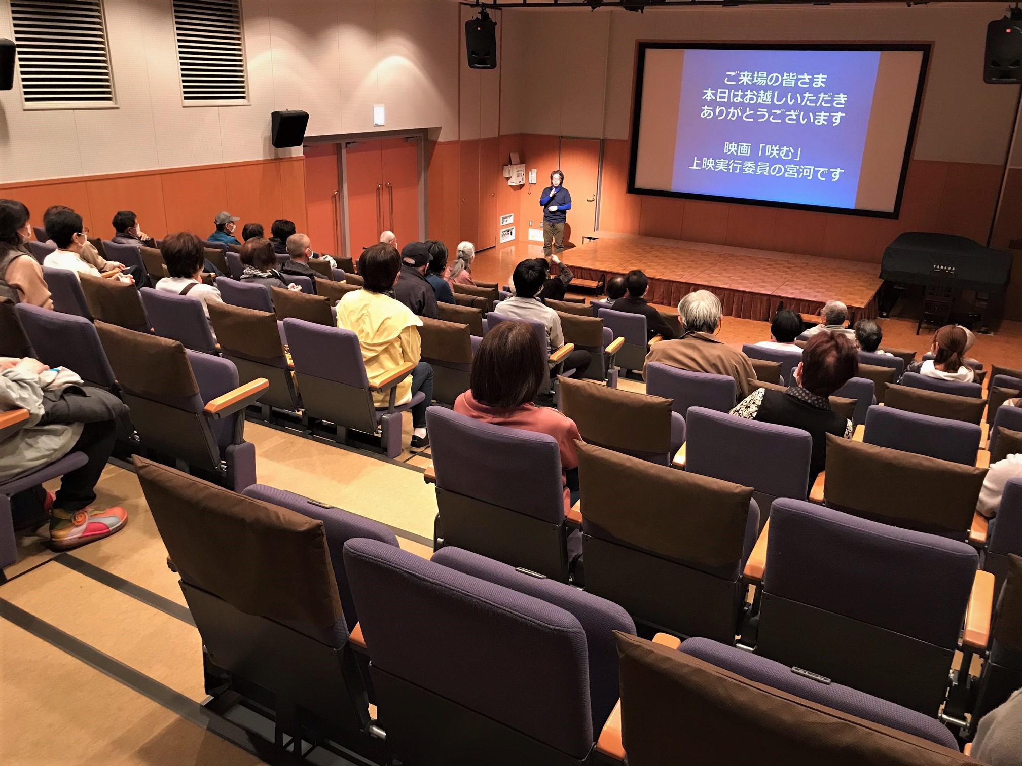 石川県の上映会報告