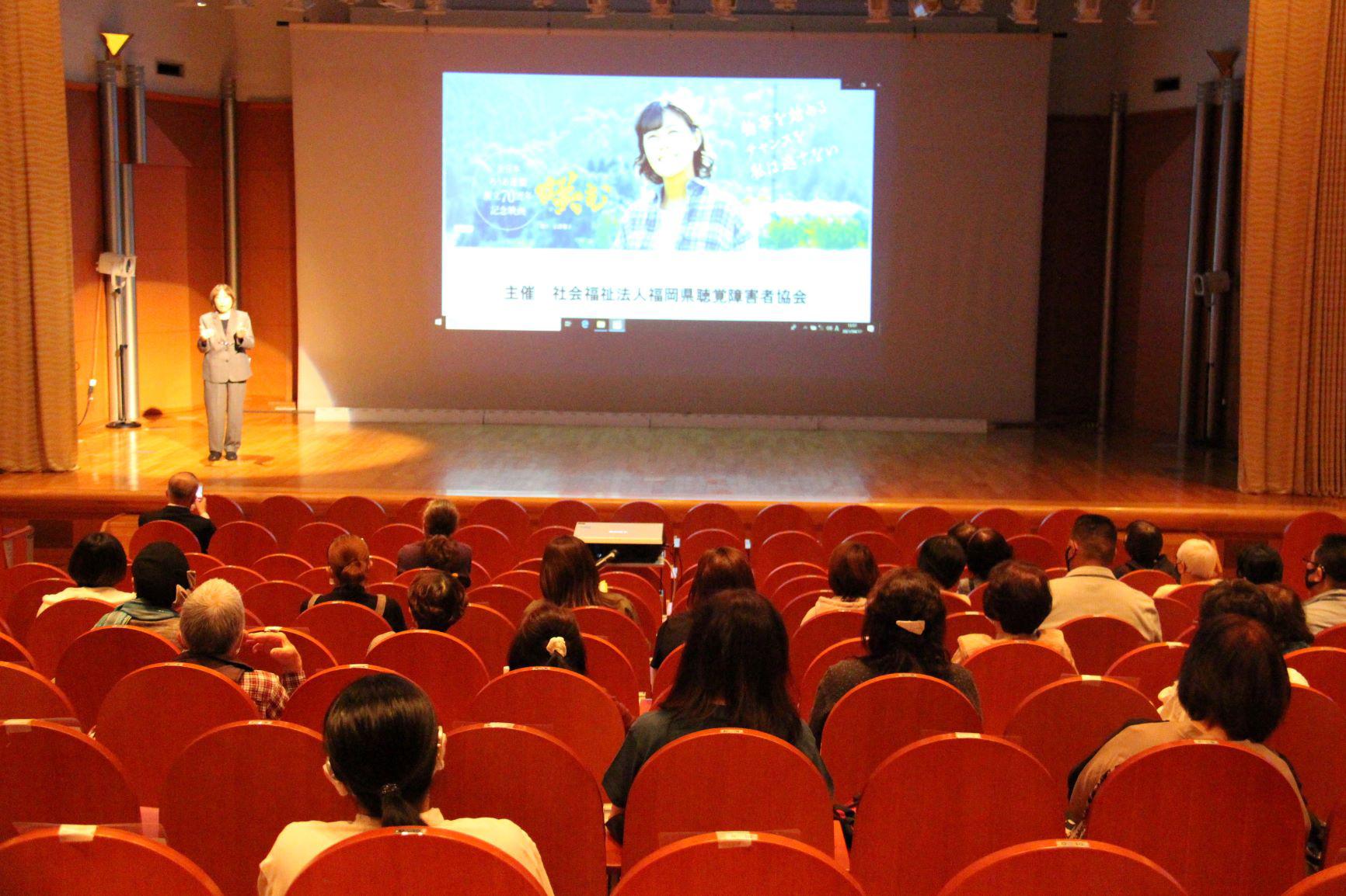 福岡県の上映会報告