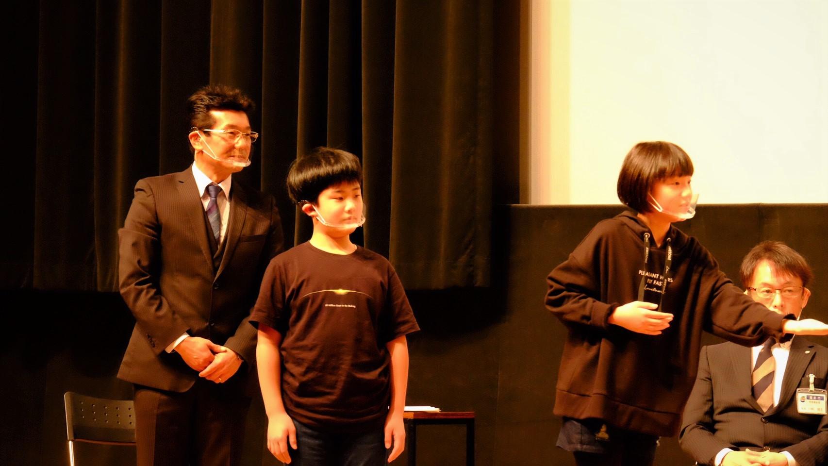 福井県の上映会報告