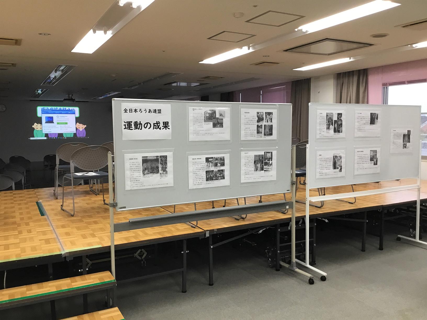 新潟県の上映会報告